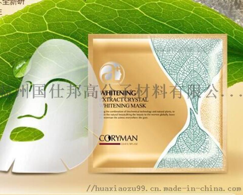 厂家直销水性油墨聚氨酯树脂凹版印刷醇溶快干