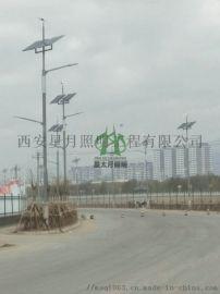 供应海东太阳能路灯厂家