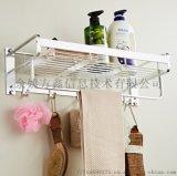 卫生间浴巾架 高档浴室挂件 毛巾架 洗澡间置物架