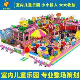 厂家定制马卡龙淘气堡 儿童乐园设备绥化金桔游乐积木乐园儿童乐园室内设备