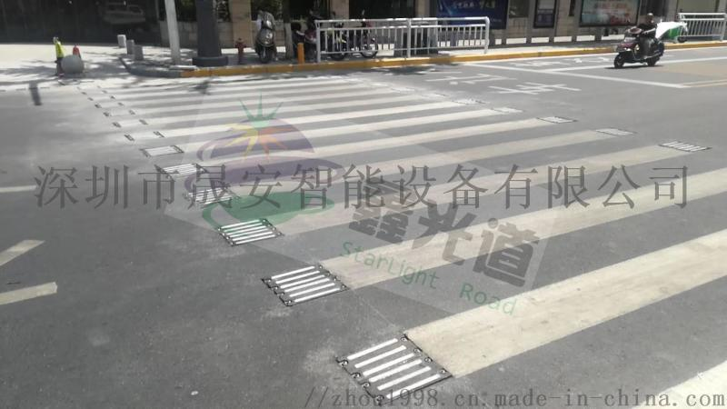 地砖信号灯斑马线红绿灯智能斑马线 会发光的斑马线