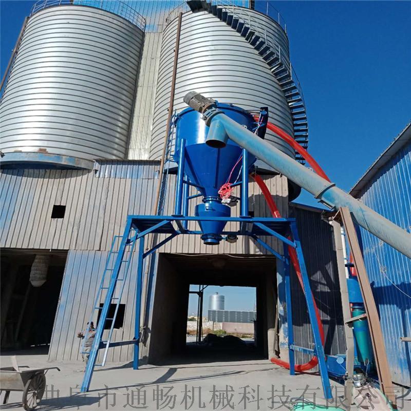 粉煤灰氣力輸送機 幹灰石粉自吸式清庫機 風力吸料機