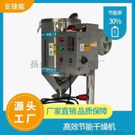 贵州PMM颗粒料斗干燥机 挤出机配套料斗干燥机