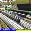 PE膜忠县, 仓库防潮层0.5mm聚乙烯膜