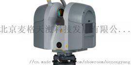 Trimble天宝TX6,TX8扫描仪