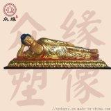 橫三世佛 樹脂雕塑燃燈古佛神像 三寶佛貼金佛像