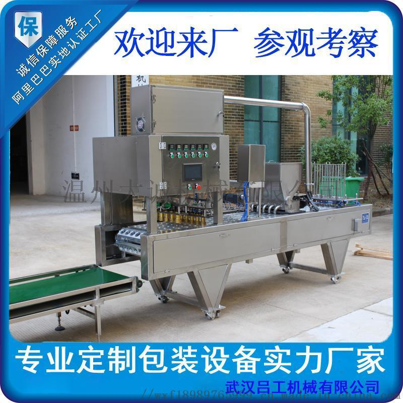 果冻封口机,自动化果冻灌装机,高产能果冻灌装封口机