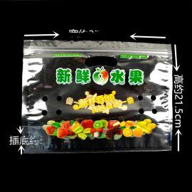 包裝卷膜 水果包裝袋 水果保鮮袋