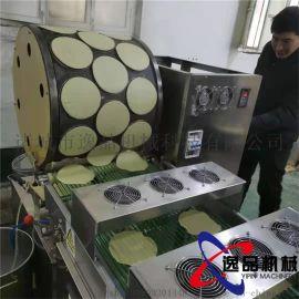 逸品牌烤鸭饼机  连续式烤鸭饼机
