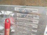 北京5056鋁板優惠報價 優質5056鋁合金超硬鋁棒