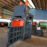 江苏矿泉水瓶立式液压捆包机 60吨推包液压捆包机