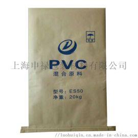 上海定做平底纸塑复合袋