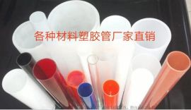 ABS材质管ABS塑胶配件管