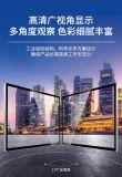 珠海厂家直销86寸壁挂安卓网络版广告机