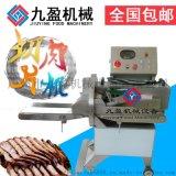 九盈切熟肉片机肉类食品加工机械设备TJ-304B