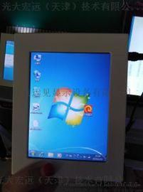 天津15寸工业平板电脑,生物安全柜嵌入式平板电脑