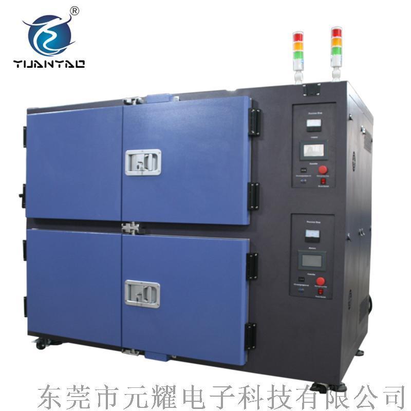 光纤老化YFO 元耀光纤 光纤高压加速老化试验箱