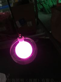 塑料七彩同步变光球中球吊灯
