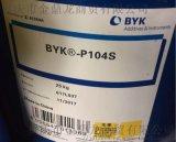 BYKP104S涂料面漆防发花润湿分散剂受控絮凝型