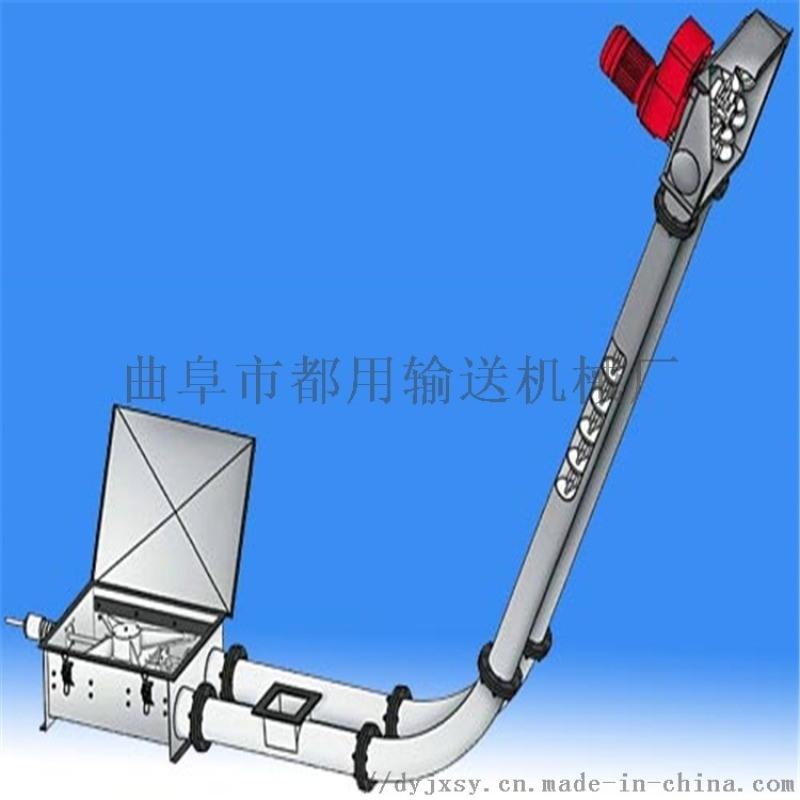 重型链板输送机 垂直石灰粉上料机 六九重工 螺旋输