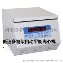 甘肃低速多管架自动平衡离心机TDZ5-WS厂家直销