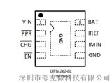 代理PW4554耐高压尖峰的锂电池充电IC