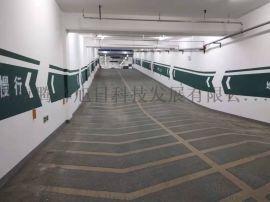 环氧地坪漆防滑防静电运动地坪 绿骋运动地坪 3000平米起运动地坪
