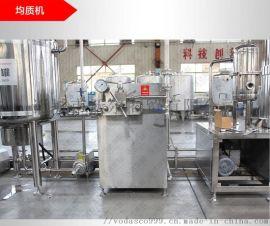 牛奶加工重要设备高品质均质机