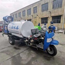 柴油三轮工地雾炮车,配套发电机除尘雾炮车