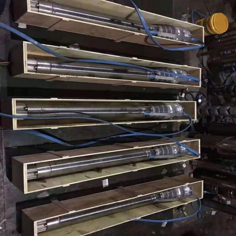 黑龙江深井潜水泵 深井潜水电泵 井用潜水电泵