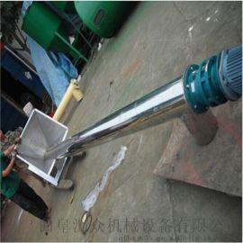 提升粮食垂直斗提 化工颗粒耐腐蚀螺旋上料机 六九重