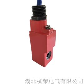 防爆线圈、HBZ MXF-1.1电磁阀防爆线圈