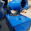发电机带工程雾炮,移动式三轮雾炮机