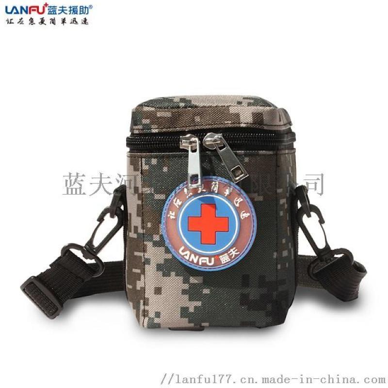 藍夫方形急救包家庭護理包戶外防護包