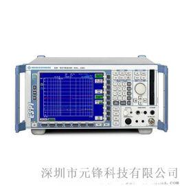 3Ctest/3C测试中国ESP测试接收机