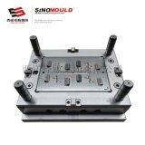 西诺空调摇板模具制造 注塑模具 空调家电模具