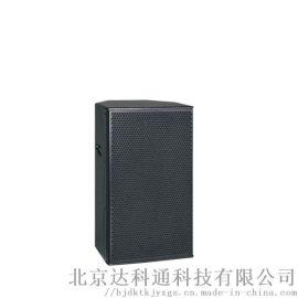 AC系列全音域音箱 专业音箱