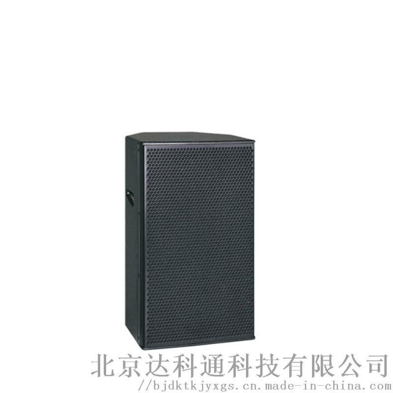 AC系列全音域音箱 專業音箱