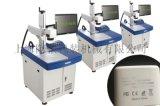 20型激光打标机打号机