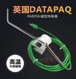 PA0056磁性空气热电偶