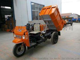 甘肃供应矿用自卸柴油小型三轮车载重2吨定制简棚