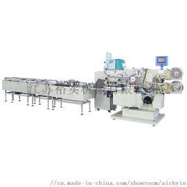 HTL-1000-Z360 巧克力糖果折叠包装机