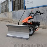 推雪鏟滾刷器二合一掃雪機 兩用型多功能掃雪機 捷克