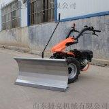 推雪铲滚刷器二合一扫雪机 两用型多功能扫雪机 捷克