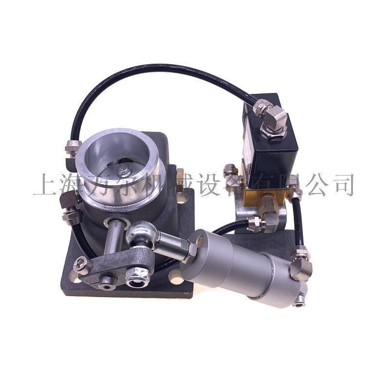510-0540康普艾配件吸调器模块L30G