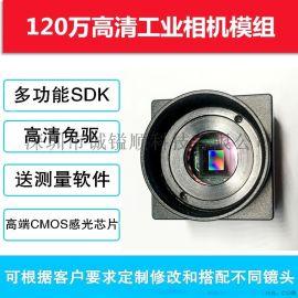 硬件黑白120万高速54帧全局快门高清工业相机