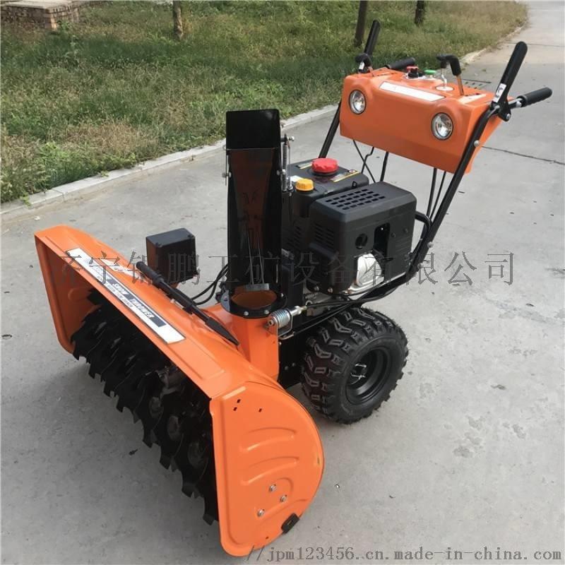供应锦鹏JP445冬季即将使用的路面上的扫雪机