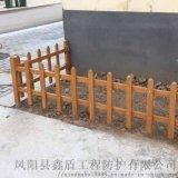 新疆哈密pvc塑钢围栏围墙围栏 园林景观围栏