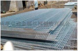 成都异形钢格板/成都热镀锌沟盖板/成都钢格板厂家