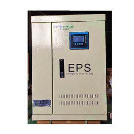 EPS蓄电池22KWEPS应急电源定制